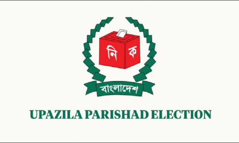 5th phase polls in 21 upazilas on June 18