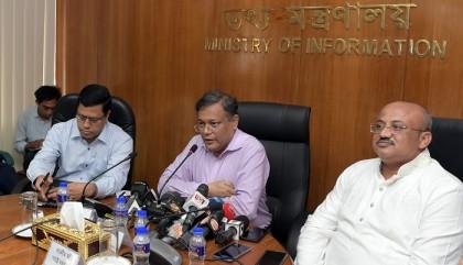 BNP, CPD criticise budget in same way: Hasan Mahmud