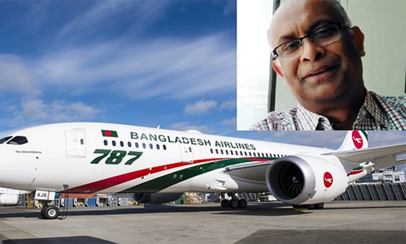 Biman pilot wrongly went to Qatar without passport: Probe committee