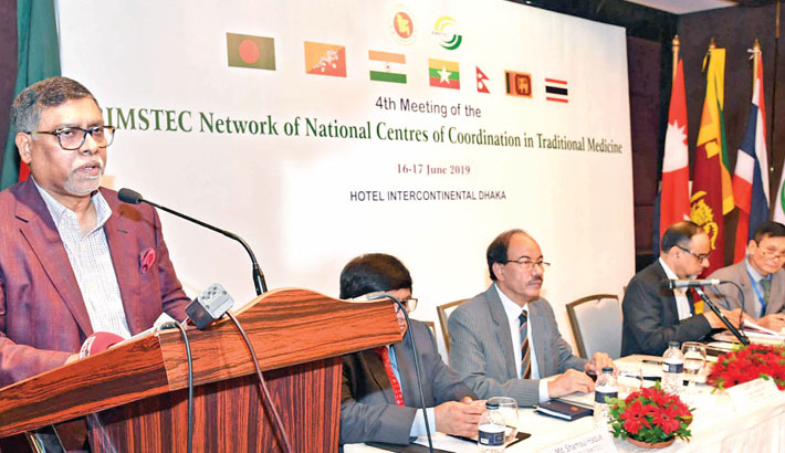 'BIMSTEC NETWORK of National Centres of Coordination in Traditional Medicine'