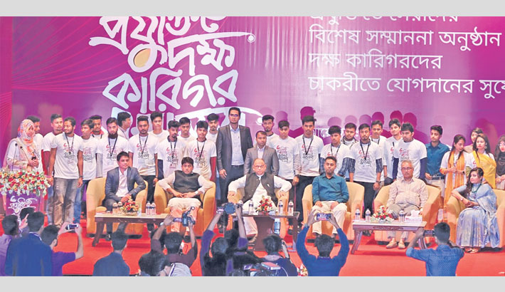 CreativeIT awarded successful ones