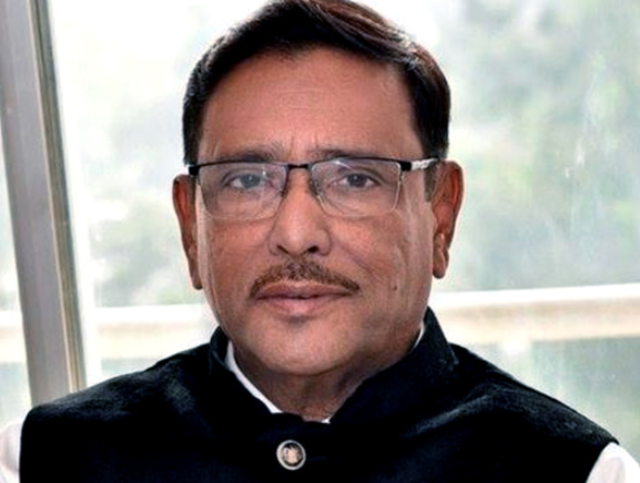 Govt won't interfere, if Khaleda gets bail : Quader