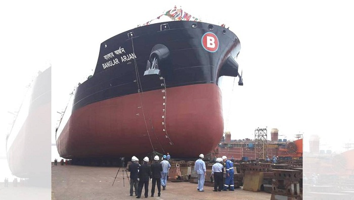 BSC moves to induct 32 vessels by 2041