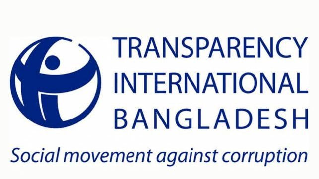 TIB calls to discontinue Rampal plant in Sundarbans