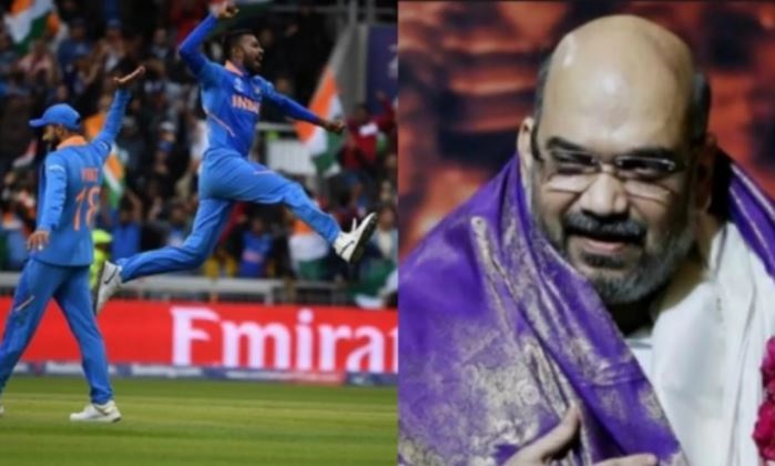 Amit Shah terms Team India's win 'another strike on Pakistan'