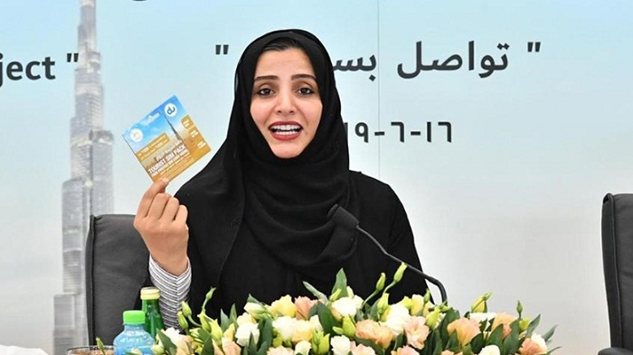 Free SIM card for every tourist in Dubai