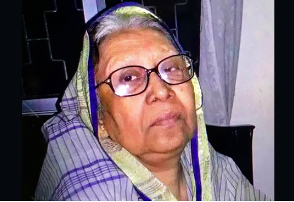 Anisa Haidar laid to rest