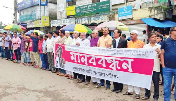 Jatri Kalyan Parishad forms a human chain