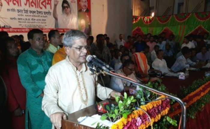 Government out to impose one-party rule: Fakhrul