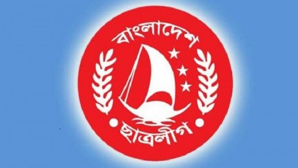 BCL to declare 11 posts vacant permanently Wednesday
