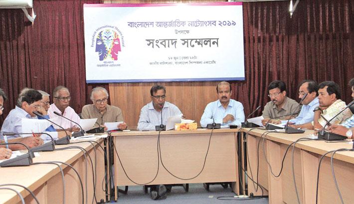 Bangladesh Int'l Theatre Festival begins at BSA