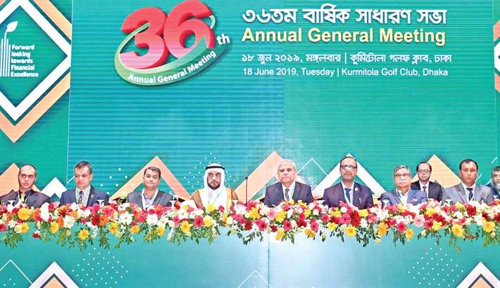 Islami Bank holds 36th AGM