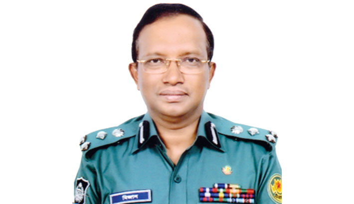 DIG Mizan to face action: Minister