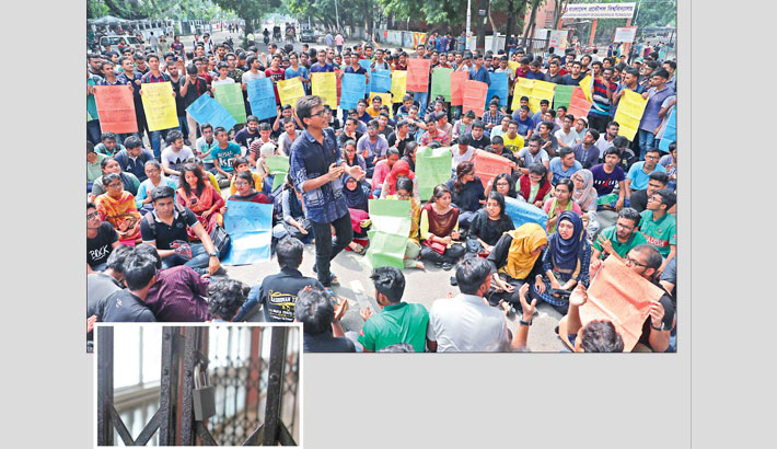 Boycotting all the academic activities, Students of BUET