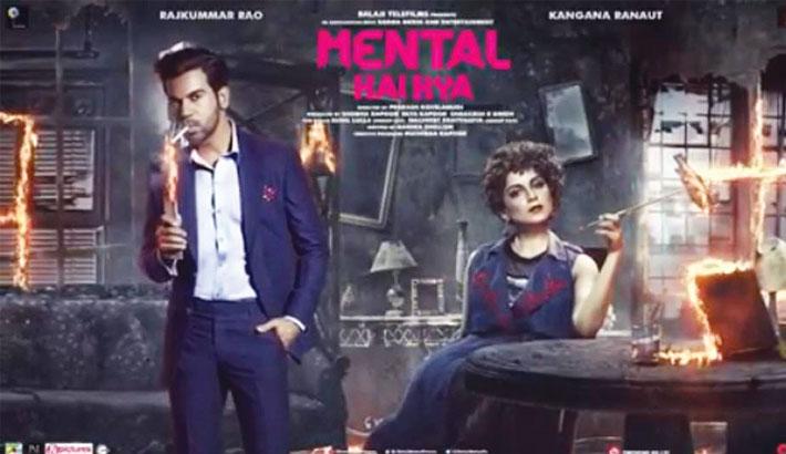 Kangana, Rajkummar blazing in Mental Hai Kya's motion poster