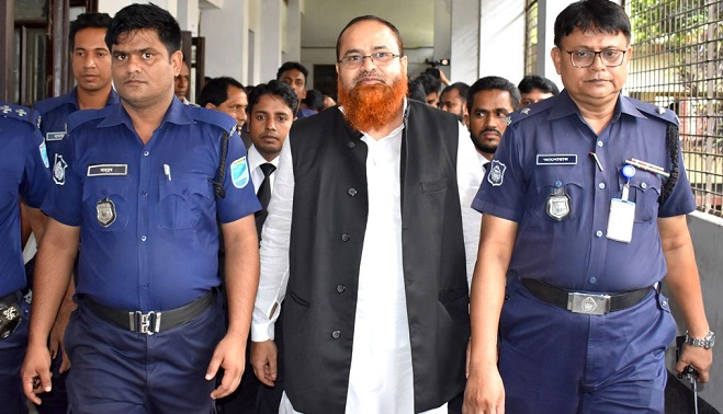 Ex-MP Rana gets bail in double murder case