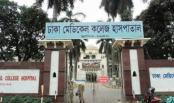 War crimes suspect dies in hospital
