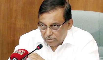 No scope to commit sabotage in country: Home Minister