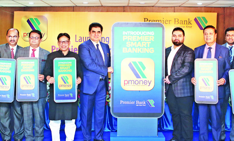 Premier Bank launches mobile apps