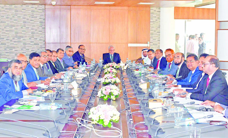 IBBL holds board meeting