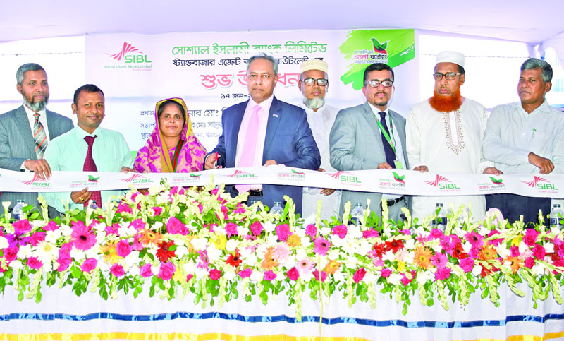 SIBL opens agent banking outlet in Keraniganj