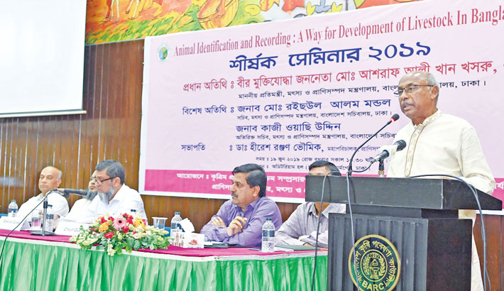 State Minister for Fisheries and Livestock Md Ashraf Ali Khan Khasru speaks