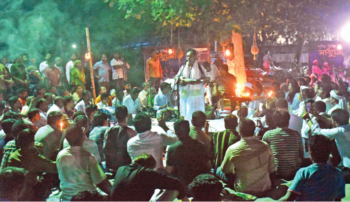 Sadhusanga held at Bangladesh Silpakala Academy