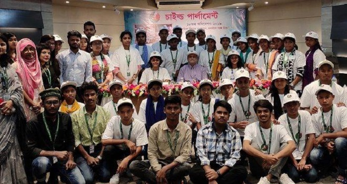 Child Parliament session held