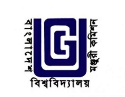 UGC-signs-APA-with-46-public-universities