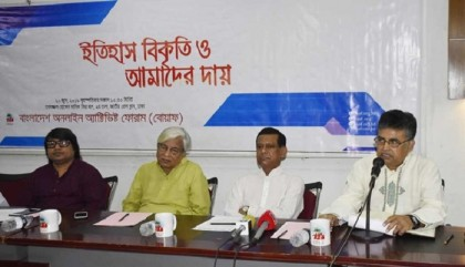 Try Prothoma for publishing AK Khandaker's memoirs: Ex-Justice Manik to govt