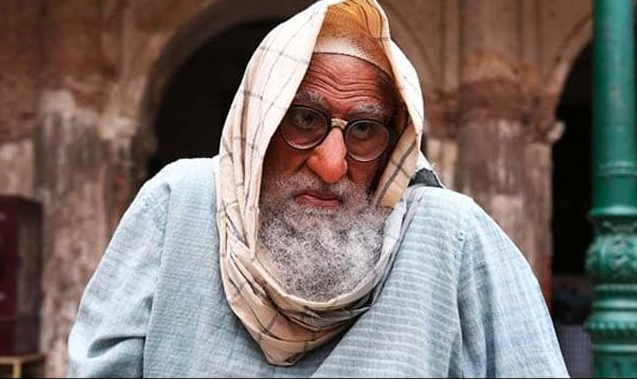 Amitabh Bachchan's 'Gulabo Sitabo' look