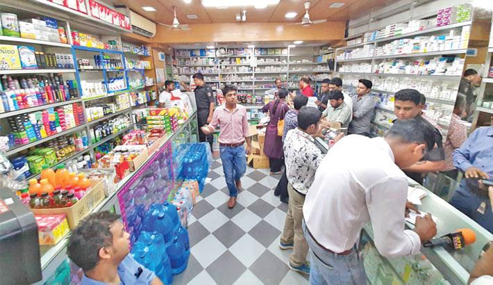 45 business  entities fined  Tk 2.62 lakh