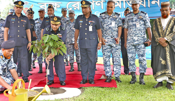 Inauguration the 'BAF Tree Plantation Programme-2019'