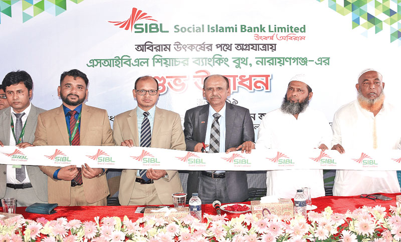 SIBL opens Shiachar banking booth