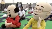 International Yoga Day 2019: Cartoon characters Motu and Patlu perform yoga with PM Modi