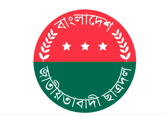 Unhappy JCD leaders announce to continue agitation