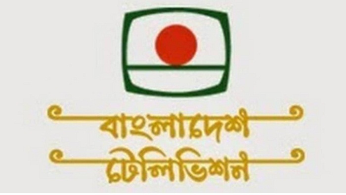 BTV programmes to be seen in India soon: Hasan Mahmud