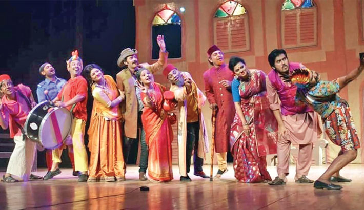 718th show of Kanjush at Shilpakala today