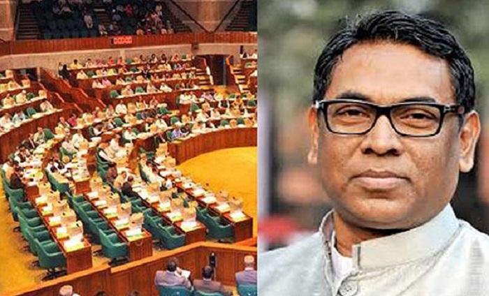 Nasrul for not making TIN mandatory for paying electric bills