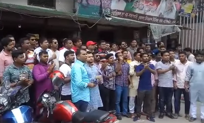 Sacked Chhatra Dal leaders stage demo