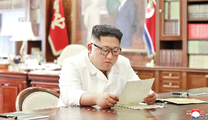 Kim receives 'excellent' letter from Trump