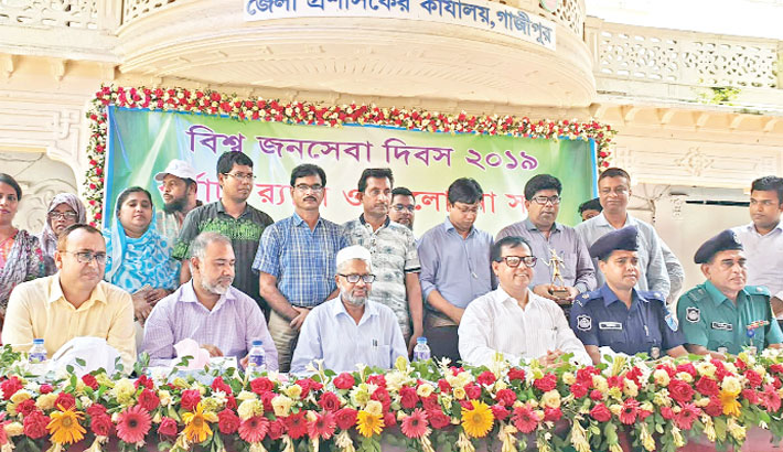 Int'l Public Service Day observed  in Gazipur