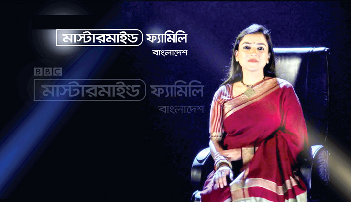 Ist phase of Mastermind Family Bangladesh ends
