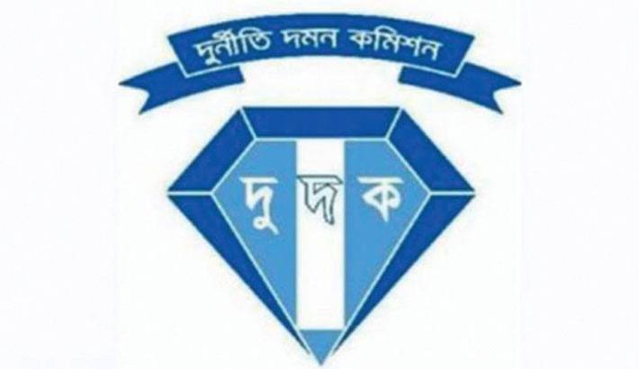 Graft cases to be filed  at ACC offices now