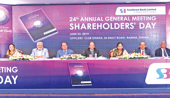 Southeast Bank  declares 10pc  stock dividend
