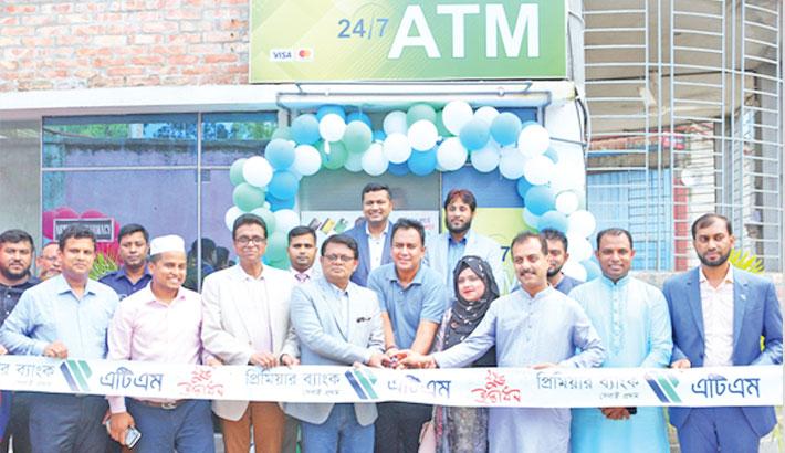 Premier Bank  opens ATM  booth in N'ganj