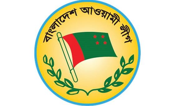 Awami League's Politics and Governance