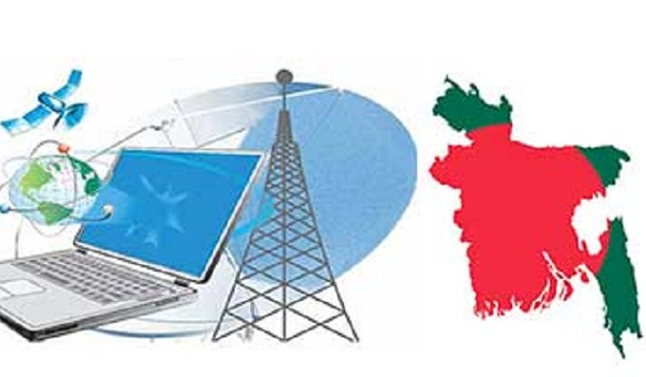 Digital Economy: Shaping A New Bangladesh