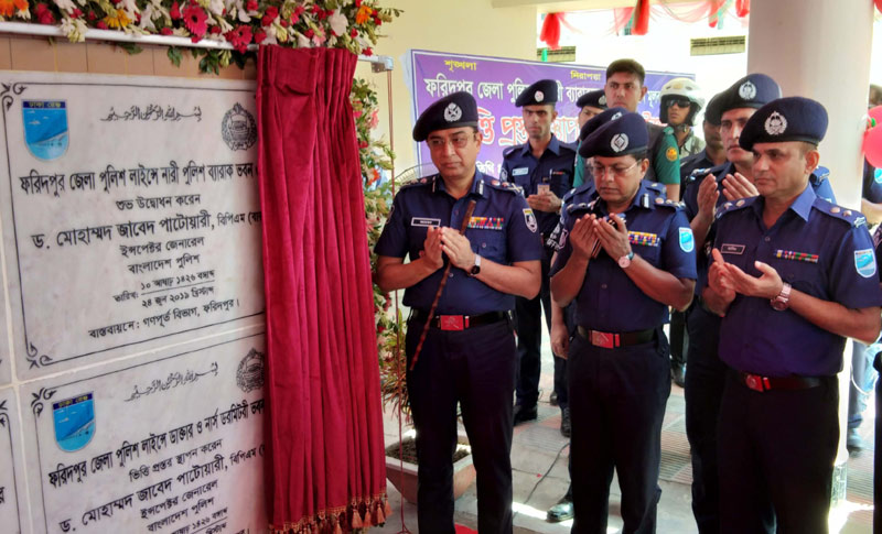 Drugs to be eliminated like militancy: IGP