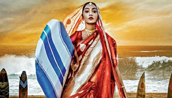'No Dorai' trailer attracts audiences